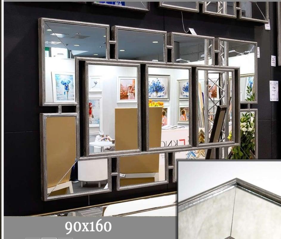 Veidrodis (PU-391C) 90-160cm - 478€